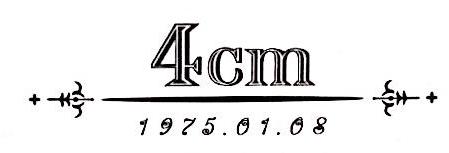 温州市肆厘米服饰有限公司 最新采购和商业信息