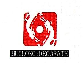 广州市良汇龙装饰有限公司 最新采购和商业信息