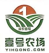 深圳市前海深农壹号电子商务有限公司 最新采购和商业信息