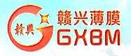 东莞市赣兴光学薄膜科技有限公司 最新采购和商业信息