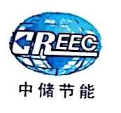 中储甘肃节能环保有限公司 最新采购和商业信息