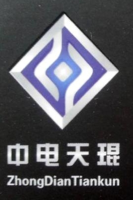 中电天琨电力科技(北京)股份有限公司 最新采购和商业信息