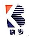 福州快步贸易有限公司