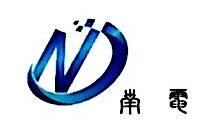 河南南电电气有限公司 最新采购和商业信息