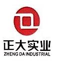 揭阳市区正大鞋业有限公司 最新采购和商业信息