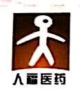 河南人福医药有限公司 最新采购和商业信息