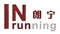 台州市朗宁贸易有限公司 最新采购和商业信息