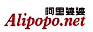 内蒙古阿里婆婆电子商务有限公司 最新采购和商业信息