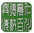 昆明兴海绿化股份有限公司 最新采购和商业信息