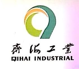 青岛齐海工业设备有限公司 最新采购和商业信息