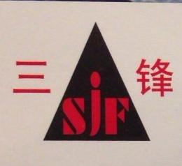 杭州三锋金刚石工具厂 最新采购和商业信息