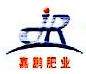 吉林省嘉鹏巨森肥业有限公司 最新采购和商业信息