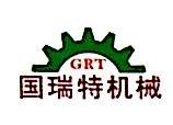 江苏国瑞特环保工程技术有限公司