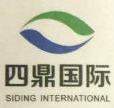 深圳市四鼎华瑞实业有限公司 最新采购和商业信息