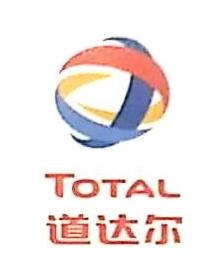 道达尔石油(武汉)有限公司 最新采购和商业信息