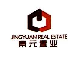 南京景元置业有限公司 最新采购和商业信息