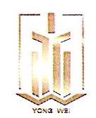 江西勇伟房地产开发有限公司 最新采购和商业信息