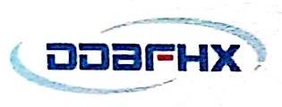 丹东北方专用化学技术有限公司