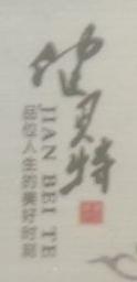 北京中成圣华科技有限公司