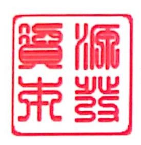 深圳市宏运源发资本管理有限公司 最新采购和商业信息