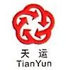 广德天运新技术股份有限公司 最新采购和商业信息