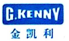 厦门金凯利工贸有限公司 最新采购和商业信息