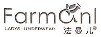 广州拉佩拉服装有限公司 最新采购和商业信息