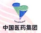 武冈市武生单采血浆站有限公司 最新采购和商业信息