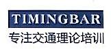 重庆替比网络科技有限公司