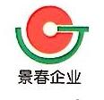 安徽庐江县景观园林工程有限公司