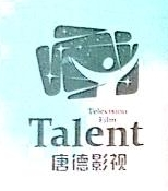 北京龙源盛世影视广告有限公司 最新采购和商业信息