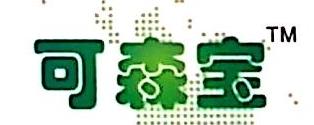 湖州维细高分子材料有限公司 最新采购和商业信息