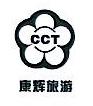陕西通达商务旅游会议服务有限公司 最新采购和商业信息