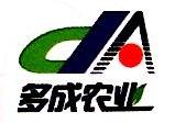 张掖市多成农业有限公司 最新采购和商业信息