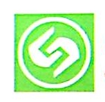 无棣县昌盛运输有限公司 最新采购和商业信息