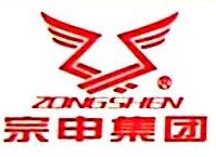 广西田骏盛机电设备有限公司 最新采购和商业信息