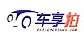 上海汽车工业机动车置换服务有限公司杭州分公司