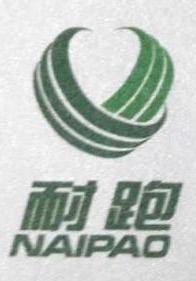 大连耐跑汽车服务有限公司 最新采购和商业信息
