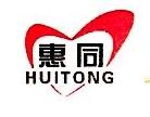 浙江惠同新材料股份有限公司 最新采购和商业信息