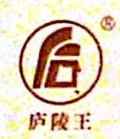 湖北房县庐陵王黄酒有限公司 最新采购和商业信息