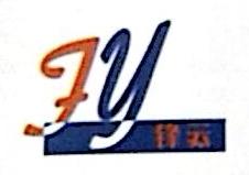 深圳市锋云科技有限公司 最新采购和商业信息