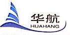 深圳市华航实验室装备有限公司 最新采购和商业信息