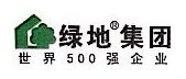 重庆保税港区绿地小额贷款有限公司