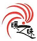 北京佳鑫华商贸有限公司 最新采购和商业信息