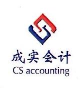 西宁成实会计记帐有限公司 最新采购和商业信息