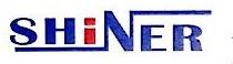 东莞仕能机械设备有限公司 最新采购和商业信息