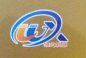 广州湘文贸易有限公司 最新采购和商业信息