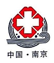 南京长江医院集团有限公司 最新采购和商业信息