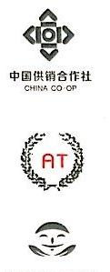 珠海臻泰农业有限公司 最新采购和商业信息