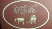 博罗县浮仙罗浮山特产有限公司